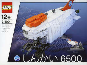 Shinkai 6500 Submarine