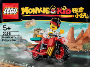Monkie Kid's Delivery Bike