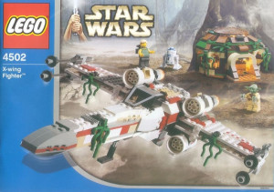 X-wing Fighter (Dagobah), Blue box